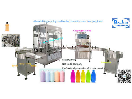 The principle and selection of automatic liquid filling machine are introduced