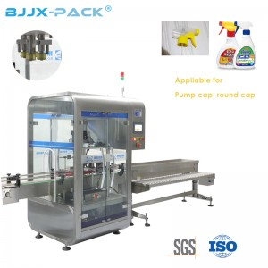 BX-4C Automatic 4 wheel capping machine